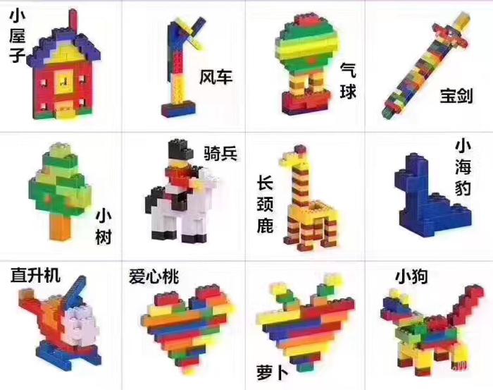 儿童益智积木(1000块装),澳洲标准,放心材质, 可兼容乐高,没有图纸,没