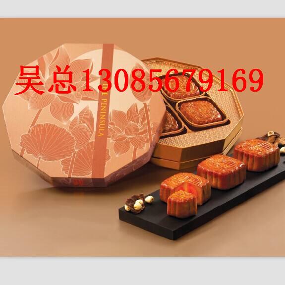 香港半岛月饼厂家重点批发 招代理