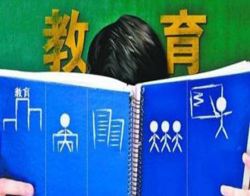 教育加盟培训,智腾教育首选