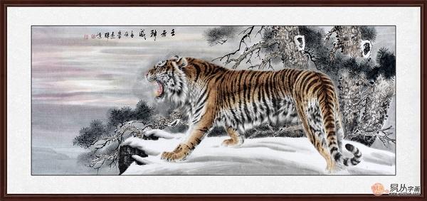 名家王建辉八尺横幅动物画老虎《王者神威》-现代简约客厅挂什么画图片