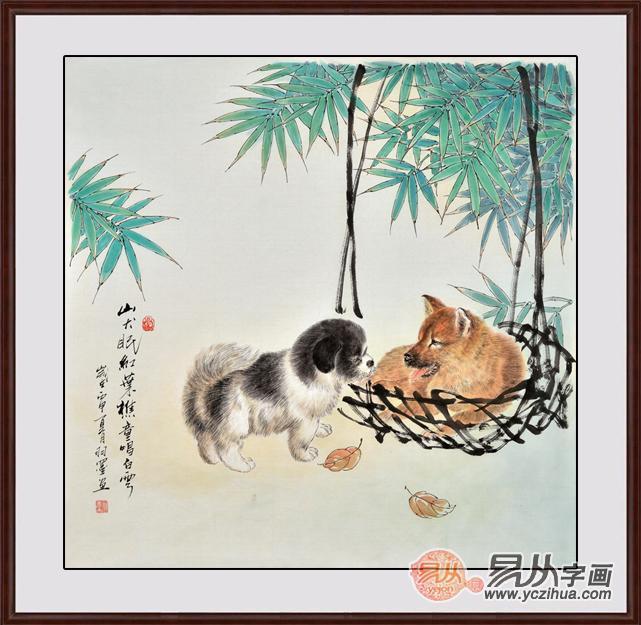 白云》(正在【易从网】热销)-国画动物画小狗作为狗年春节礼物最