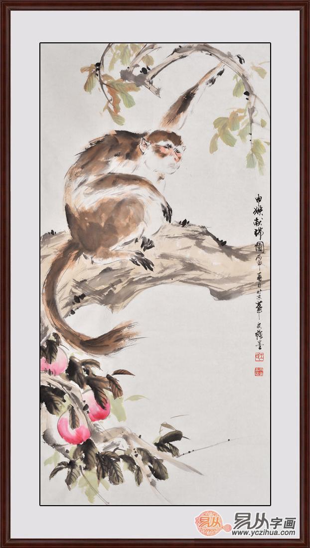侯图系列《申猴献寿》(【易从网】热销作品)-吉祥动物画,祝老