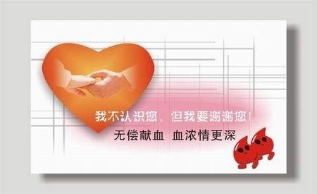 嘉能国际开展无偿献血公益活动,嘉能国际用热血力破骗局传言