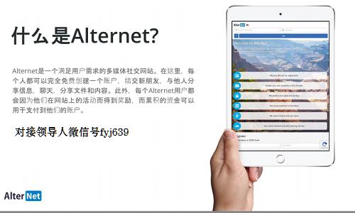 怎么获得Adblast广告包?fn广告包跟Adblast广告包区别