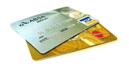 怎么回事?办理信用卡时显示他行总授信过高