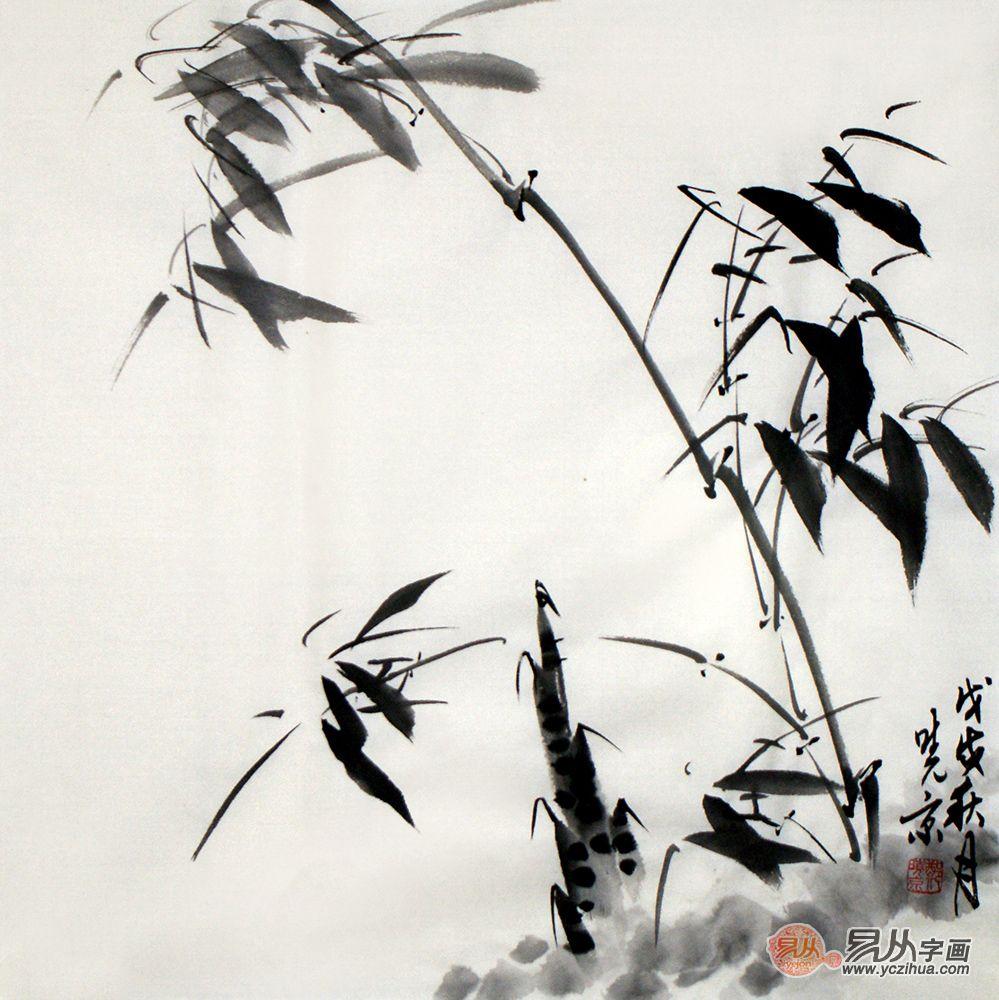 郑晓京诗意国画竹子欣赏 竹子水墨画
