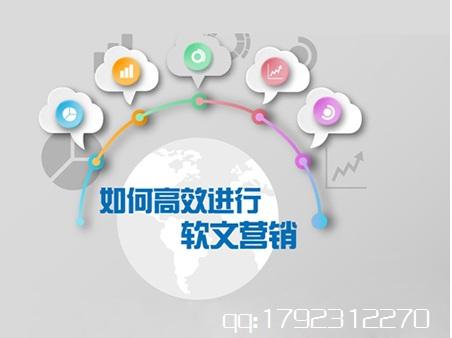 上海金融品牌为什么要做新闻营销?软文推广发布平台