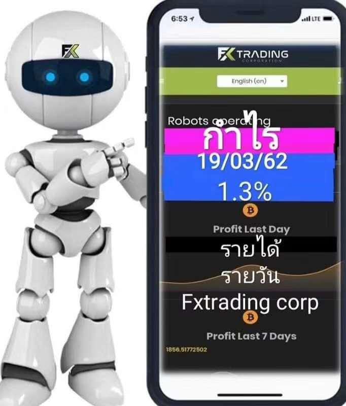 fxtrading廖总:fxtrading有这么好吗?有多少人注册了呢???