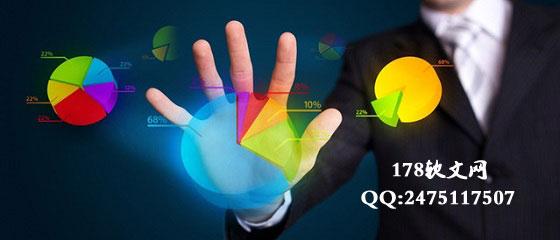 微商软文营销怎么做?怎么才能让客户主动加你?